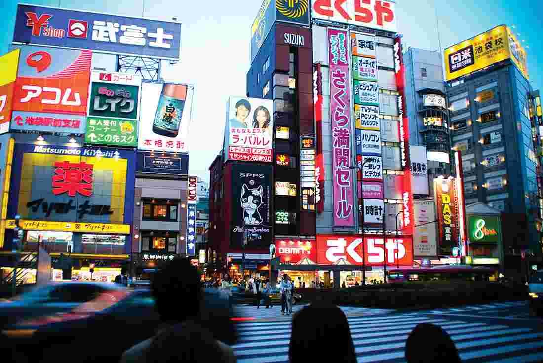 Japan Express Intrepid Travel Uk