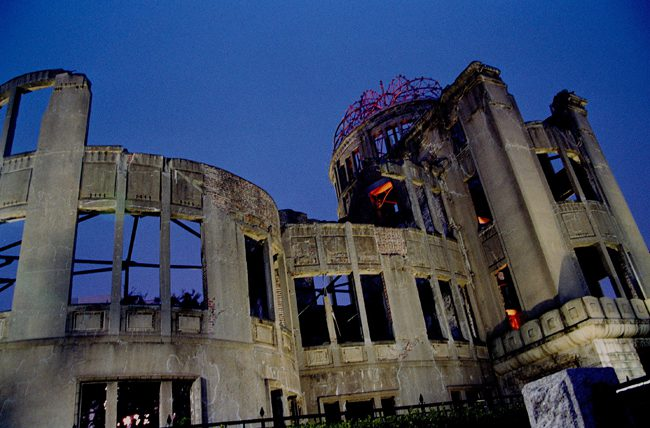 Hiroshima A-Bomb Dome Japan