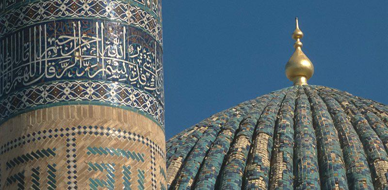 Beautiful architecture of Uzbekistan by Steve Davey